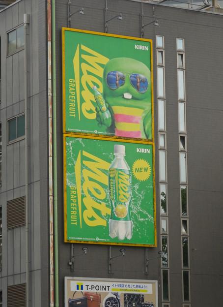 Photos: 若宮南交差点にあるパークIMビルの、ガチャピン看板