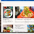 写真: Opera Beta 31:ディスカバーの左端に、ニュースのジャンル表示 - 1