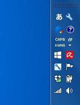 手持ちのWin 7機に、ようやくWin 10アップグレード用のアプリが! - 2