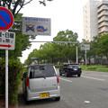 写真: 「緊急交通路対策路線」に指定されてる、名古屋城横の大津通 - 1