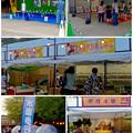 写真: 名古屋城宵まつり 2015 No - 116:戦国時代風にアレンジされた遊戯ブース