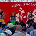 写真: ふるさと全国県人会まつり 2015 No - 46:OS☆Uのステージ
