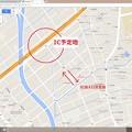 Photos: 新IC予定地