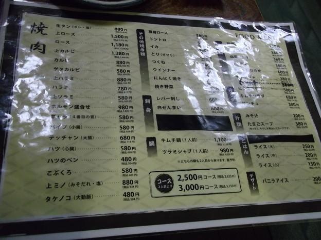 焼肉うえば2011.12 (11)