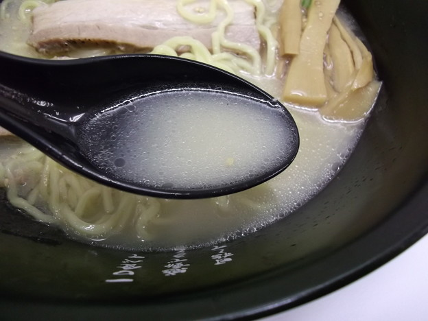 麺道 極2012.01 (07)
