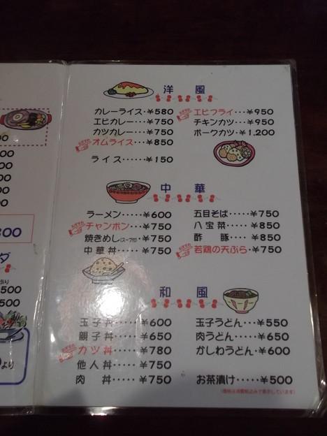 レストラン三日月2012.03 (07)