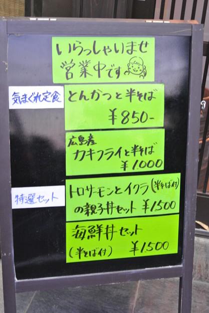 北前船蕎麦街道 湯梨浜店 2015.05 (13)