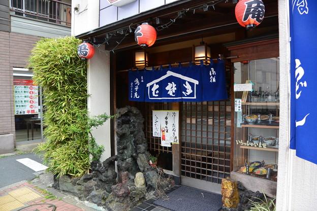 鳴子庵 2015.05 (01)