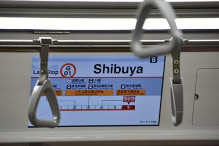 車内...LCD...@渋谷[4/15]
