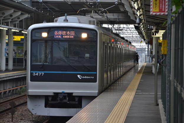 小田急3000形 3277F [小田急電鉄 栗平駅]