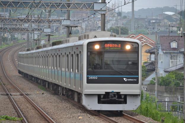 小田急3000形 3660F [小田急電鉄 栗平駅]