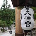 Photos: 高山