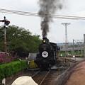 写真: 梅小路蒸気機関車館