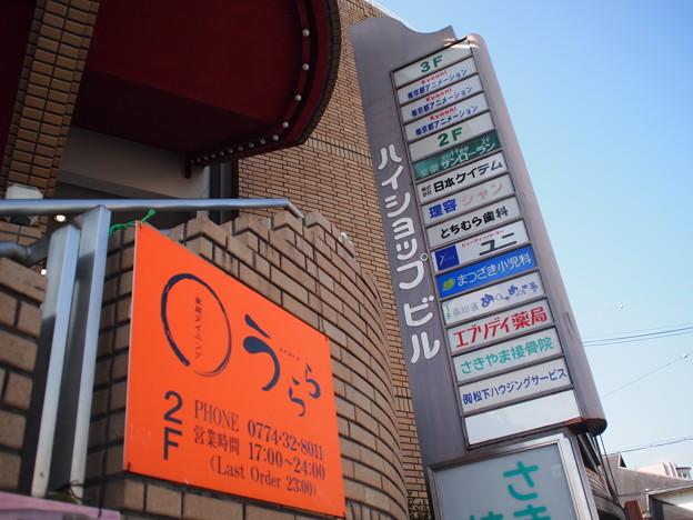 京都アニメーション20120220_05