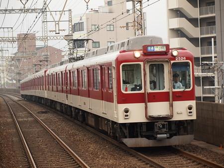 近鉄2600系普通  近鉄大阪線八尾駅02