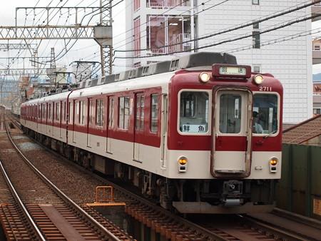 近鉄2610系鮮魚代走送り込み 近鉄大阪線今里駅