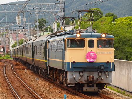 EF65 寝台特急トワイライトエクスプレス 東海道本線さくら夙川駅