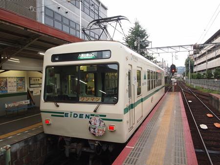 叡電700系 叡山本線出町柳駅02
