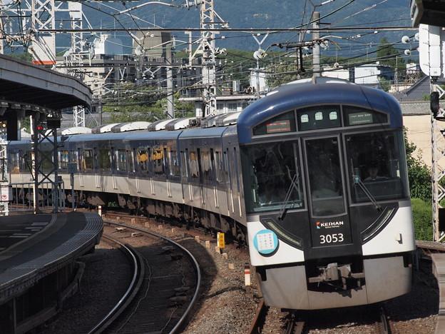京阪3000系特急京阪本線中書島駅01