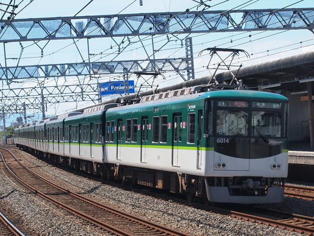 京阪6000系急行 京阪本線西三荘駅