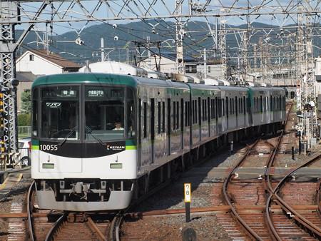 京阪10000系普通  京阪宇治線中書島駅03
