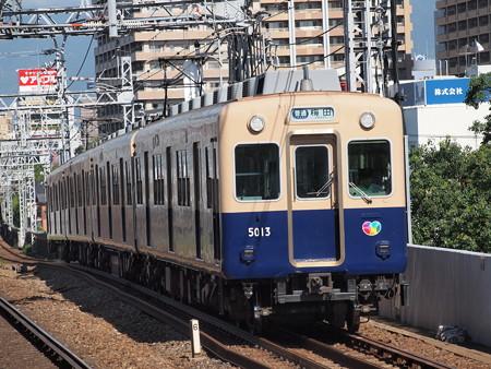 阪神5001形普通   阪神本線大物駅01