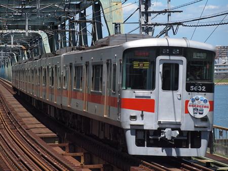 山陽5000系直通特急  阪神本線淀川駅03