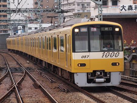 京急新1000形特急 京急本線平和島駅01
