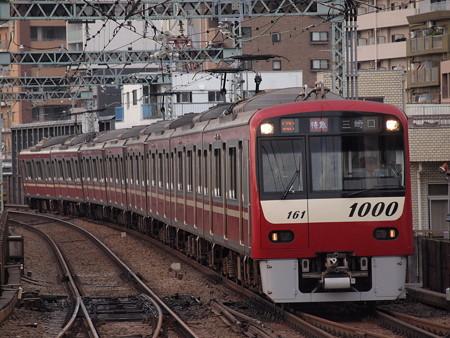 京急新1000形特急 京急本線平和島駅03