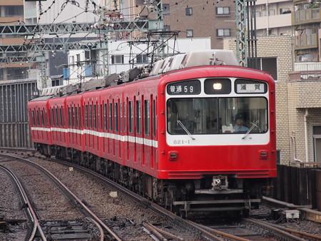 京急800形普通 京急本線平和島駅01