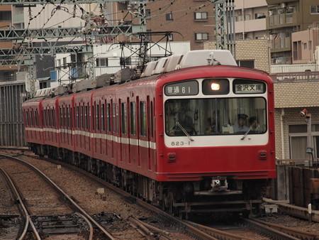 京急800形普通 京急本線平和島駅02