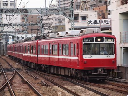 京急800形普通 京急本線平和島駅03