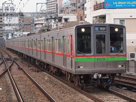 北総9000形エアポート急行 京急本線平和島駅