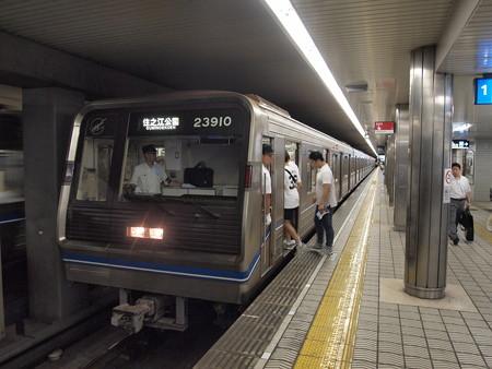 23系 四つ橋線本町駅05
