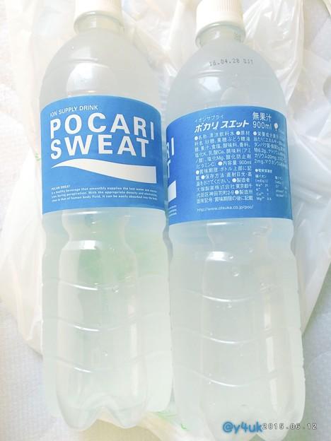 POCARI SWEAT 900ml x2~あすのために
