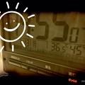 36.5℃を記した時計~まだ7月梅雨の晴れ間に猛烈