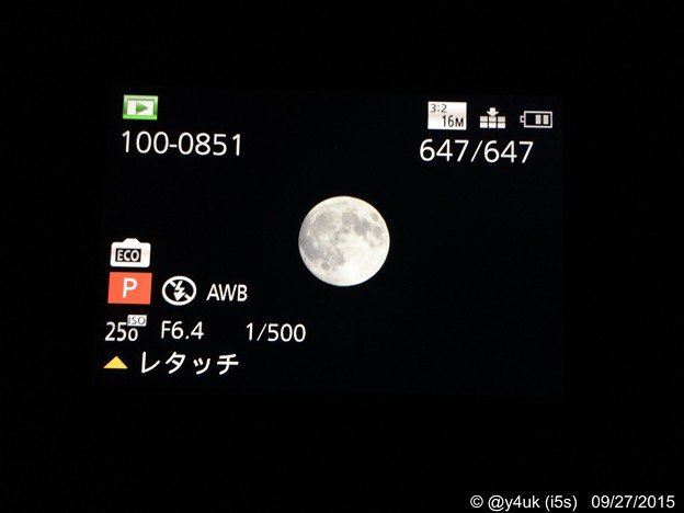 中秋の名月~30zoom, Fly me to the moon