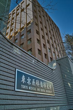 東京医科歯科SDIM0128