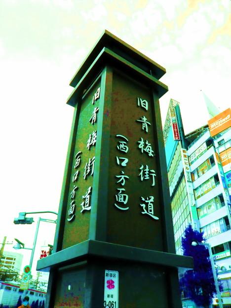 新宿駅東口-01c