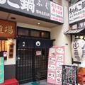Photos: ちゃんこ道場