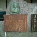 写真: 阪田三吉顕彰碑RICOH GX(2) 053