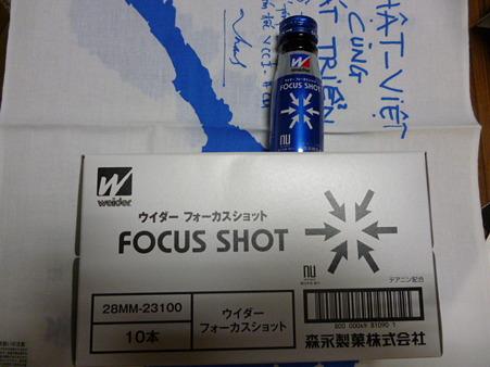 P1080530