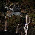 写真: 大轟の滝