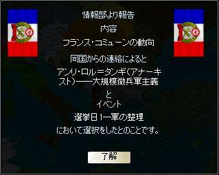 http://art61.photozou.jp/pub/29/3166029/photo/225560463_org.v1437749696.jpg