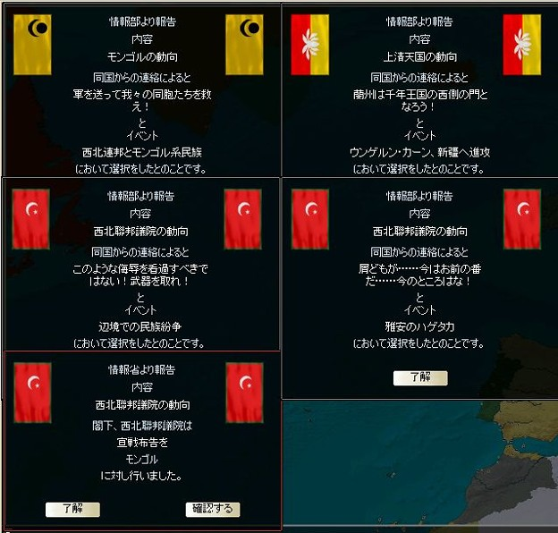 http://art61.photozou.jp/pub/29/3166029/photo/225560477_624.v1437752448.jpg