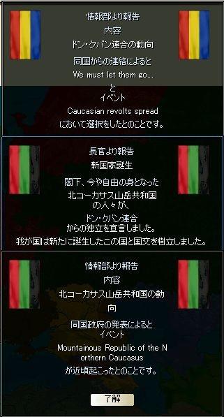http://art61.photozou.jp/pub/29/3166029/photo/225560508_624.v1437749697.jpg