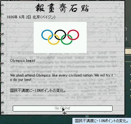 http://art61.photozou.jp/pub/29/3166029/photo/225560518_org.v1437749698.jpg