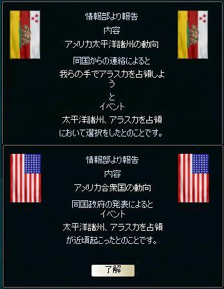 http://art61.photozou.jp/pub/29/3166029/photo/225560633_org.v1437749699.jpg