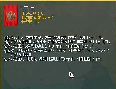 http://art61.photozou.jp/pub/29/3166029/photo/225793018_org.v1438305017.jpg