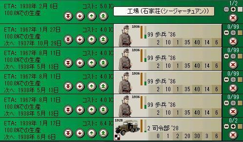 http://art61.photozou.jp/pub/29/3166029/photo/225793373_624.v1438254670.jpg